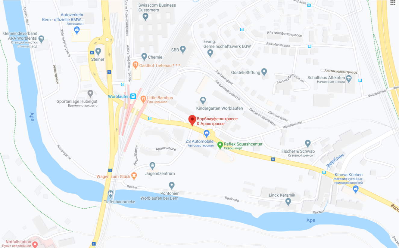 Standort Bern-Worblaufen FROX AG